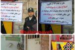 دستگیری یک فروشنده و پلمپ دو مکان توزیع مواد مخدر در شهرستان پاوه