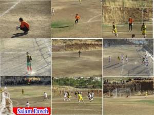 فینال فوتبال پاوه