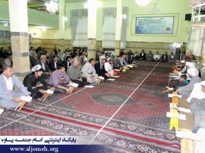 کلاسهای تفسیر قرآن