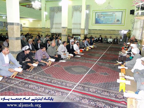 از سرگيري مجدد كلاسهاي هفتگي مسجد قباء پاوه