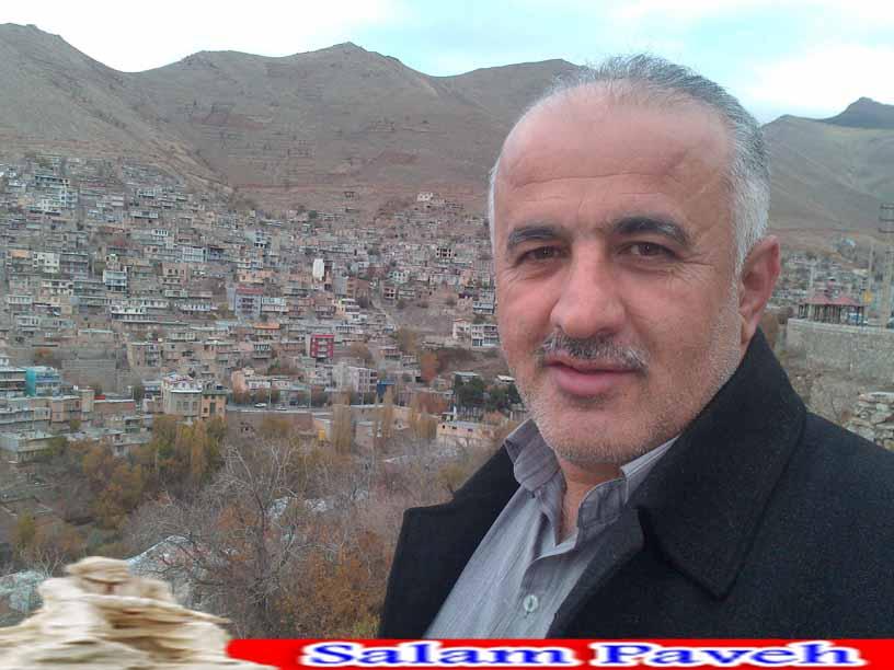 حیدر اسلامی نیا : شورای شهر پاوه را در تصمیم گیری شورایی بی کفایت و بی تدبیر دانست