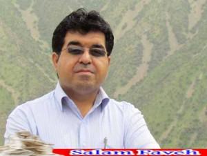 سیدعلاالدین حیدری