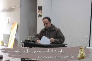 آقای خالدی