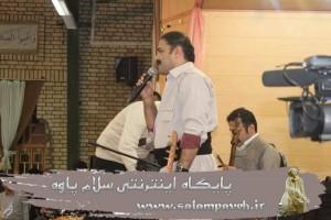 انجمن التیام 14