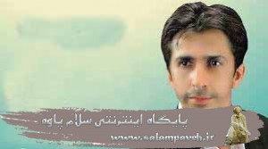 محمد عرفان صالحی