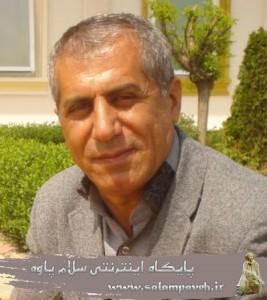 رئوف محمد پور