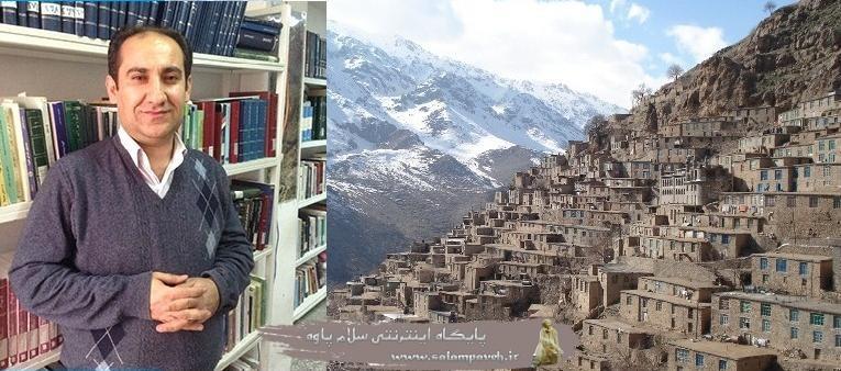 ضرورتهای پژوهش درباره تاریخ و فرهنگ مردم کرد/دکتر اسماعیل شمس