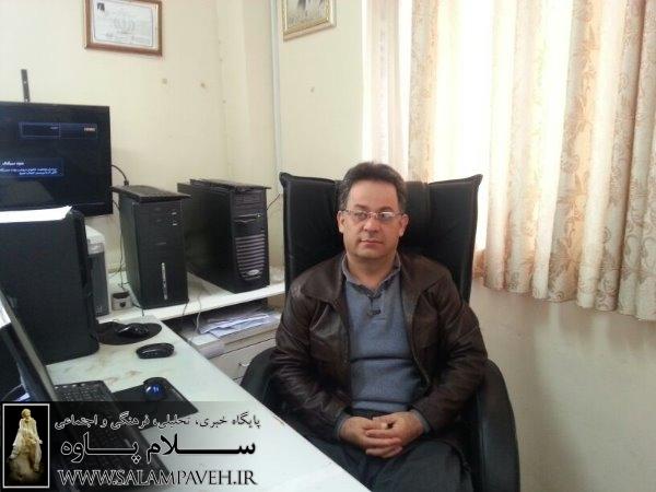 دکتر امیر محمود نژاد