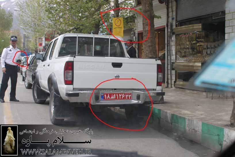 جریمه خودروی دولتی