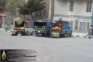 وانتهای میوه فروش