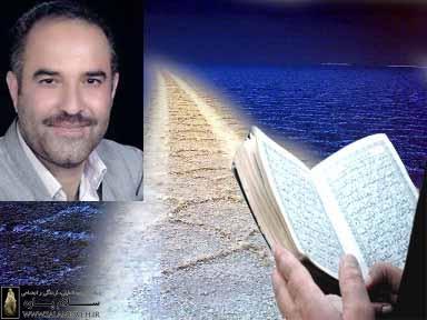ره توشه سفر / ابراهیم یوسفی