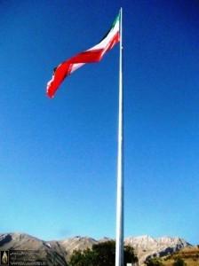 نماد پرچم