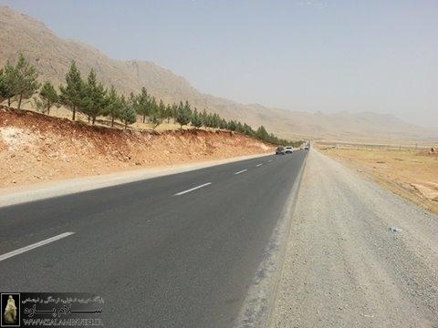 مطالعات بزرگراه قزانچی به پاوه در استان کرمانشاه آغاز شد