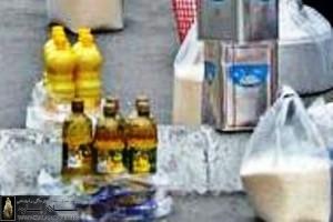 توزیع سبد کالا در بین نیازمندان