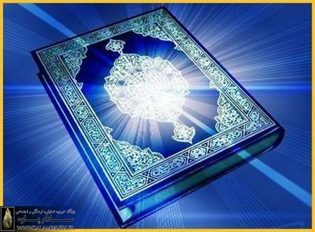 برگزاری مسابقه ی تفسیر قرآن کریم به مناسبت ماه مبارک رمضان در پاوه