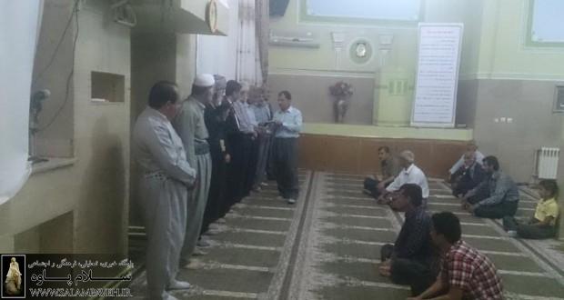 اقدام پسندیده هیئت امنای مسجد حضرت ابوبکرصدیق (رض ) پاوه