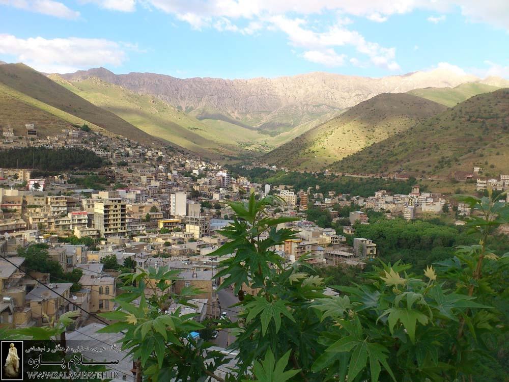 شهرستان پاوه برای پذیرایی از مسافران نوروزی آماده است