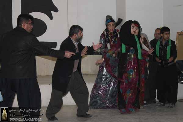 گزارشی از تئاتر پاوه / کیژوله نمایشنامه ای با موضوع طلاق