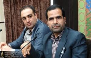 جلسه شورا در تهران