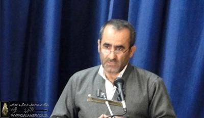 توافق هسته ای وفرصت های پیش روی بعد از برجام / نورالدین بهرامی