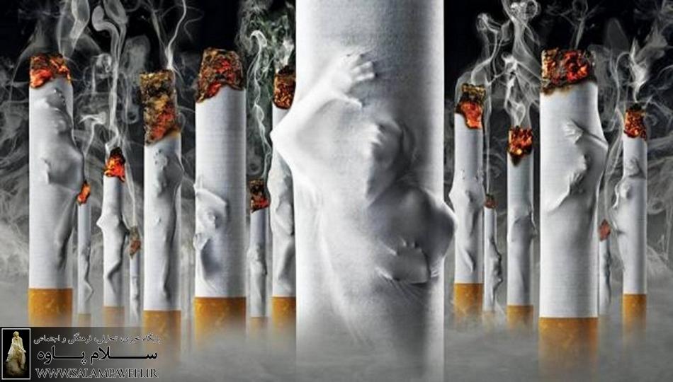 افزایش مصرف دخانیات در جوانان/ احسان شکرالهی
