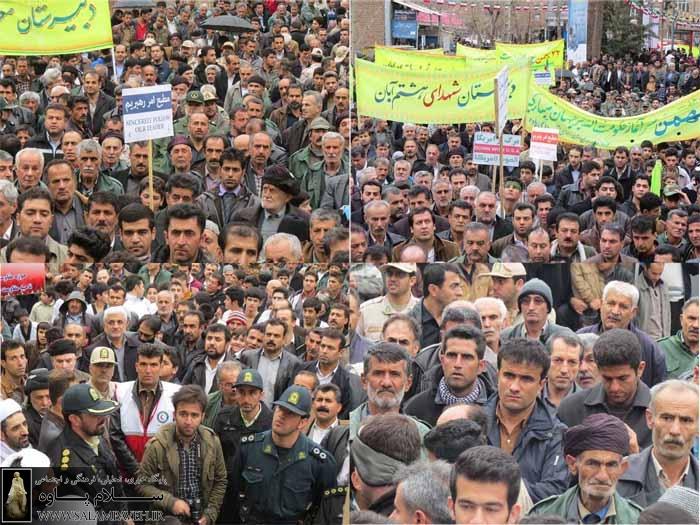 روایتی تصویری از راهپیمایی 22 بهمن ماه در پاوه