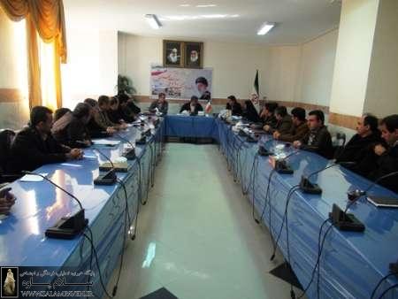 23 طرح در کارگروه اشتغال و سرمایه گذاری شهرستان پاوه تصویب شد