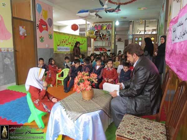 برگزاری جشنواره قرآنی کودک ونوجوان در پاوه