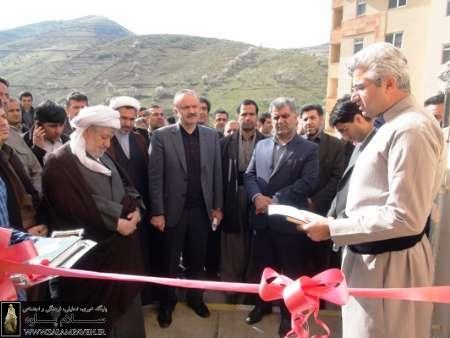 پروژه 125 واحدی مسکن مهر شهرستان پاوه افتتاح شد
