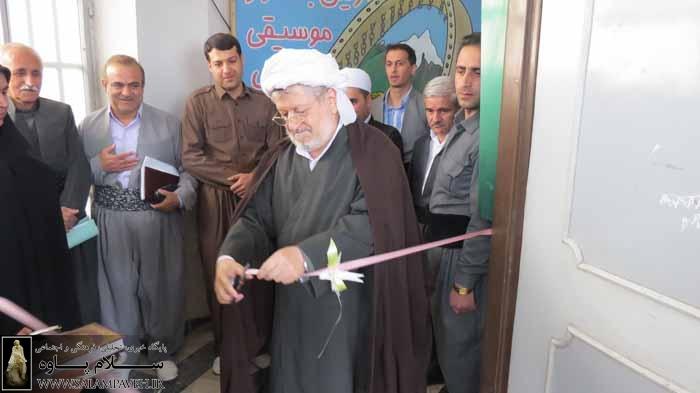 افتتاحیه موسسه نسیم فرهنگ هورامان