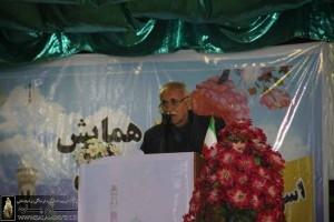 محمد رشید امینی