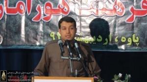 دکترهدایت محمودی