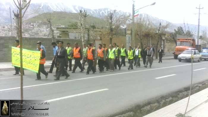 کارگران شهرداری پاوه