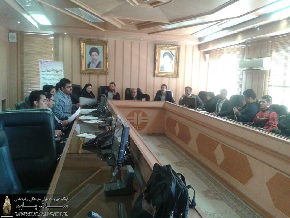 درشُرف سفر خانم ابتکار به کرمانشاه :حمایت انجمن های زیست محیطی کرمانشاه از نجات چشمه بل