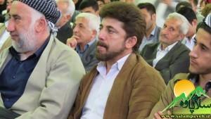 اکرم حسن زاده