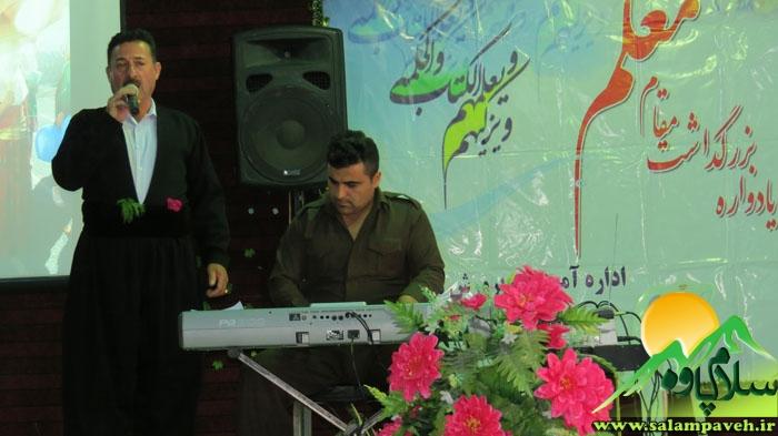 سعدی احمدی