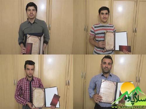 مسابقه عکاسی شهرداری