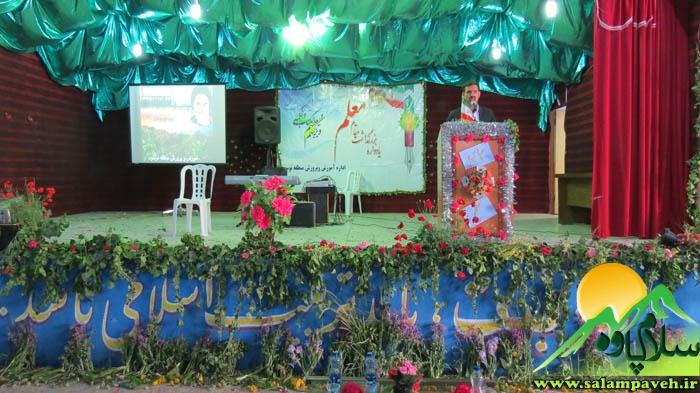 منصور وهابی 2