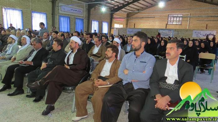 منصور وهابی 4
