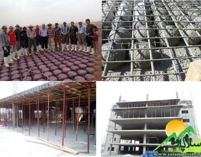 پروژه کوبیاس در کشور عراق