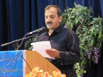 همایون محمد نزاد