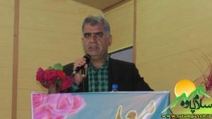 پرویز ایده پور
