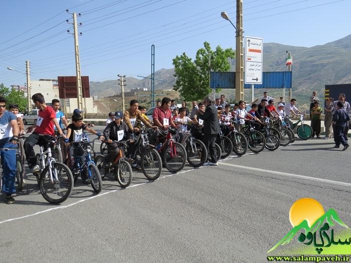 دوچرخه سورای