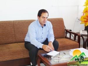 مدیر کل محیط زیست کرمانشاه