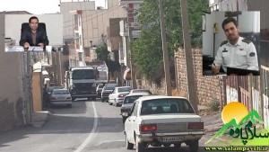 خیابان ارشاد