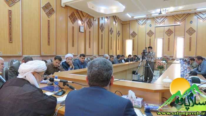 نشست شورای فرهنگی