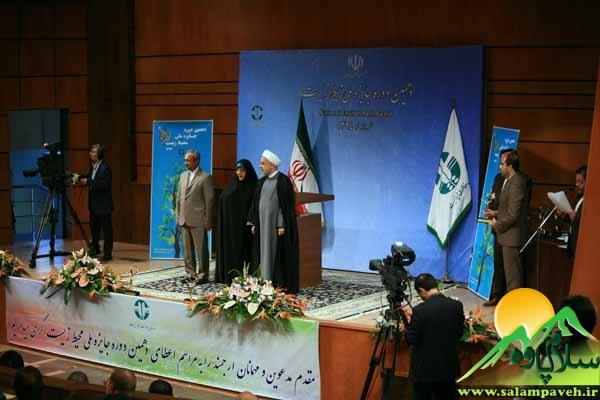 جایزه ملی محیط زیست