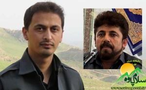 فرهادصالحی و  اکرم حسن زاده