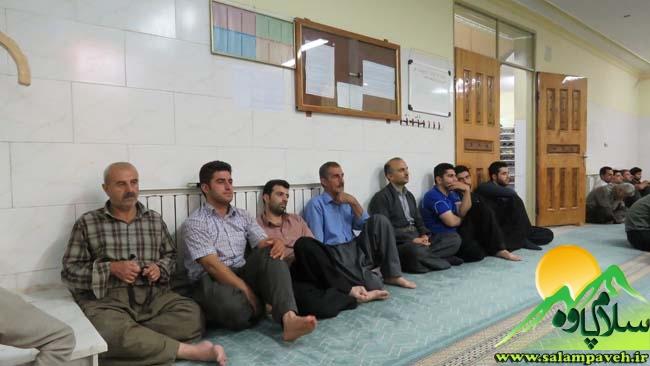 قدر مسجد صلاح الدین ایوبی