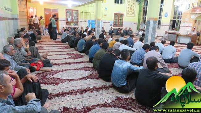 قدر مسجد دخان